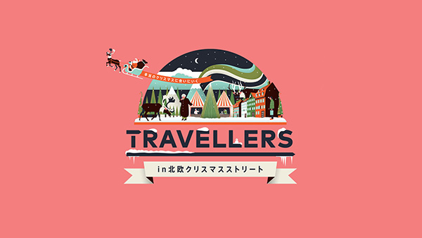 travellers_000